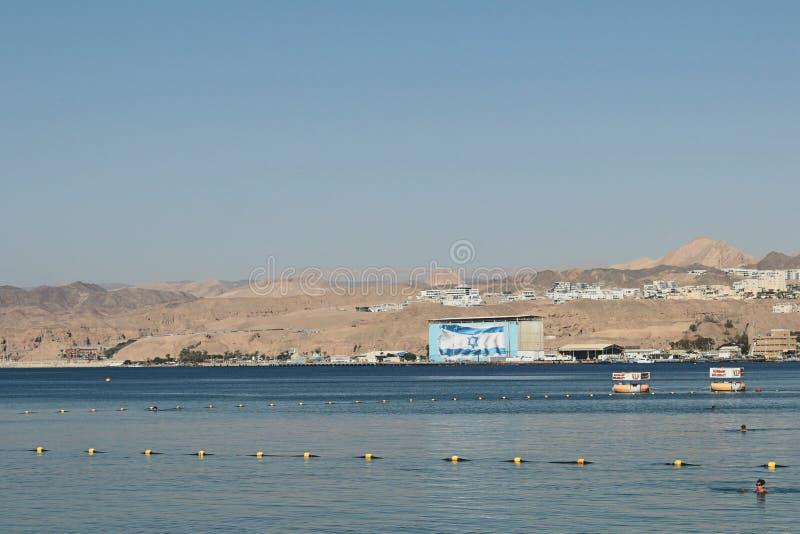 Η θάλασσα και η έρημος στοκ εικόνα με δικαίωμα ελεύθερης χρήσης