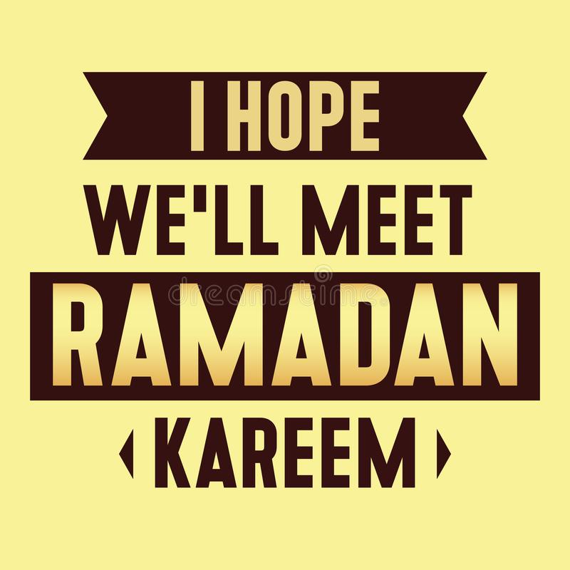 Η θρησκεία αποσπάσματος συναντά το ramadan ισλαμικό έμβλημα kareem απεικόνιση αποθεμάτων