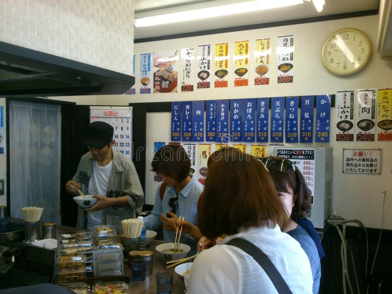 Η Ιαπωνία το κατάστημα νουντλς στοκ φωτογραφία με δικαίωμα ελεύθερης χρήσης