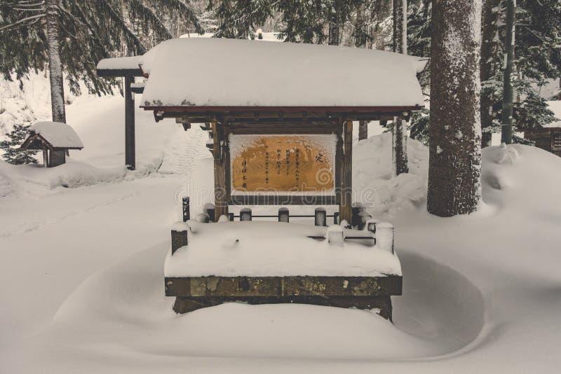 Η ιαπωνική λάρνακα με το χιόνι το χειμώνα στοκ φωτογραφία