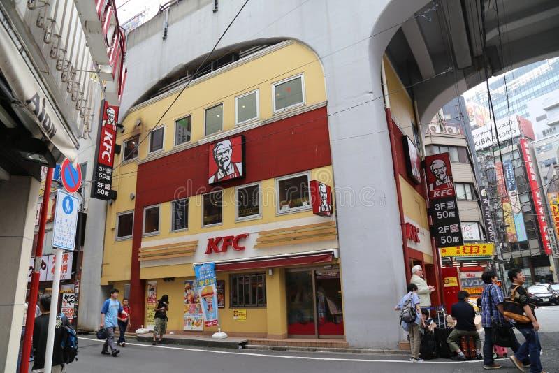 Η ιαπωνική KFC στοκ φωτογραφίες με δικαίωμα ελεύθερης χρήσης