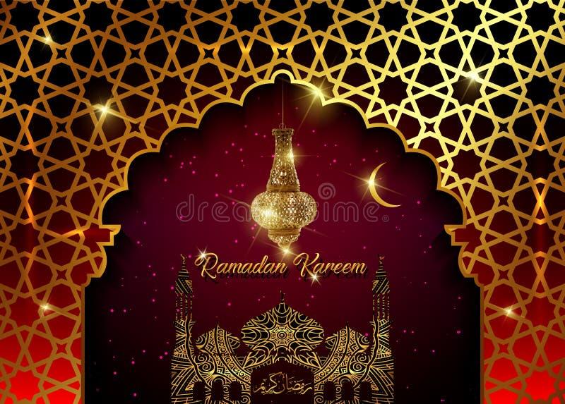 Η ισλαμικές ημισεληνοειδείς ημισέληνος φεγγαριών σχεδίου του Kareem Ramadan και η σκιαγραφία του μουσουλμανικού τεμένους καλύπτου ελεύθερη απεικόνιση δικαιώματος