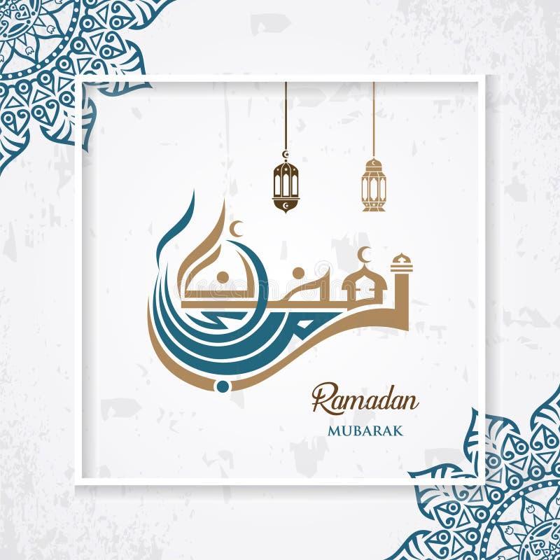 Η ισλαμική καλλιγραφία Ramadan Mubarak σχεδίου του Kareem Ramadan και η σκιαγραφία θόλων μουσουλμανικών τεμενών με τη διακόσμηση  απεικόνιση αποθεμάτων