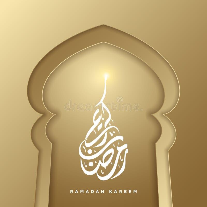 Η ισλαμική πόρτα μουσουλμανικών τεμενών για το ramadan υπόβαθρο εμβλημάτων χαιρετισμού kareem διανυσματικό με το έγγραφο τέχνης έ διανυσματική απεικόνιση