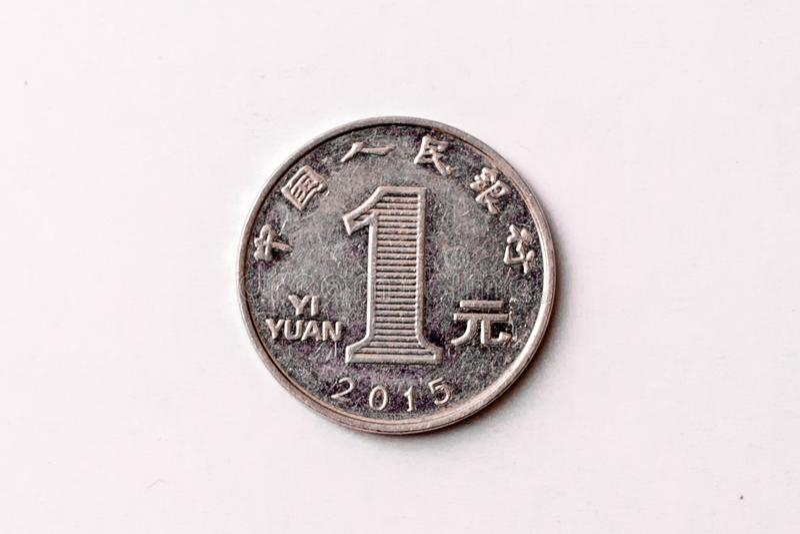 Η Κίνα είναι ένα yuan νόμισμα στοκ φωτογραφίες