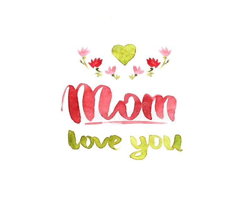 Η καλλιγραφία Mom Watercolor σας αγαπά διανυσματική απεικόνιση