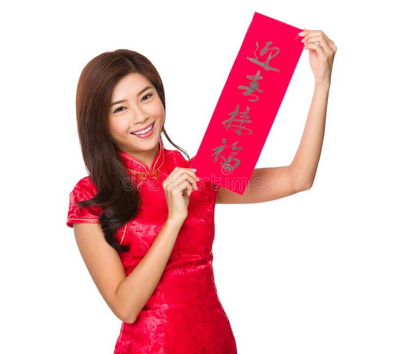 Η κινεζική λαβή γυναικών με τη Fai Chun, έννοια λέξης ευλογεί καλό στοκ φωτογραφίες με δικαίωμα ελεύθερης χρήσης