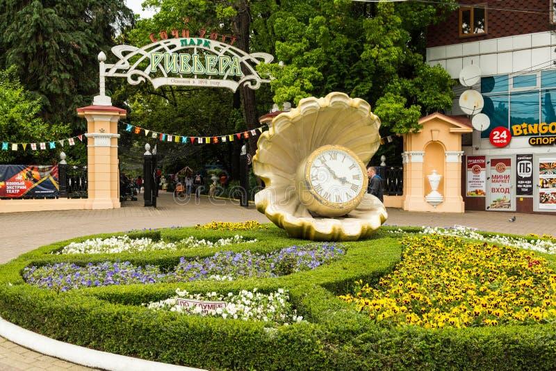 Η κυρία είσοδος στο κεντρικό πάρκο του Sochi στοκ φωτογραφία με δικαίωμα ελεύθερης χρήσης