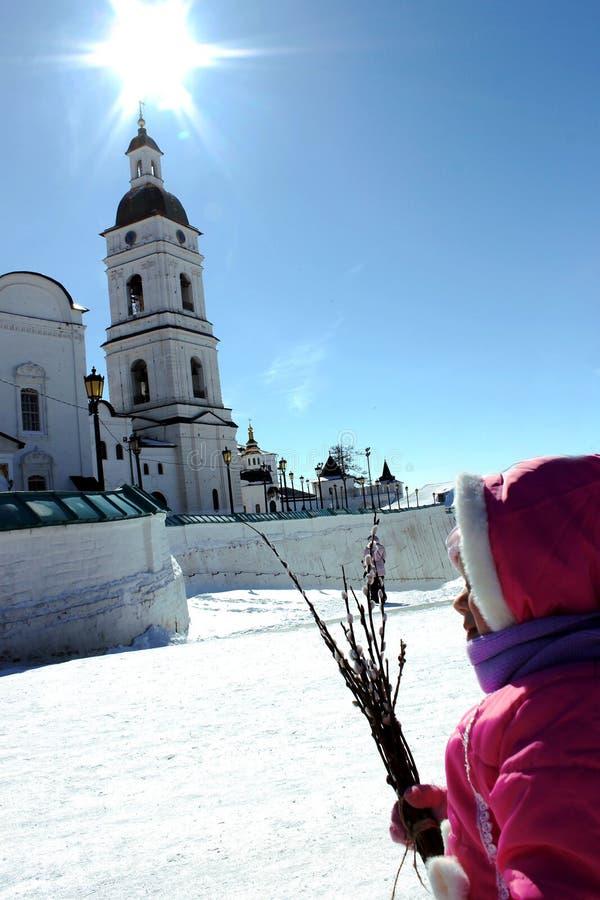 Η Κυριακή φοινικών στη Σιβηρία στοκ εικόνα με δικαίωμα ελεύθερης χρήσης