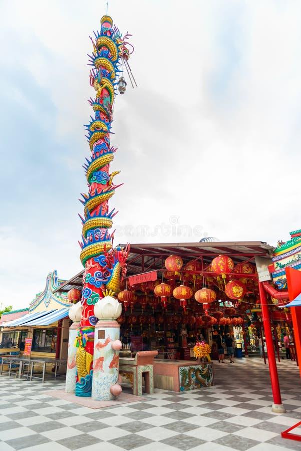 Η λάρνακα στυλοβατών πόλεων Suphanburi στοκ εικόνες με δικαίωμα ελεύθερης χρήσης