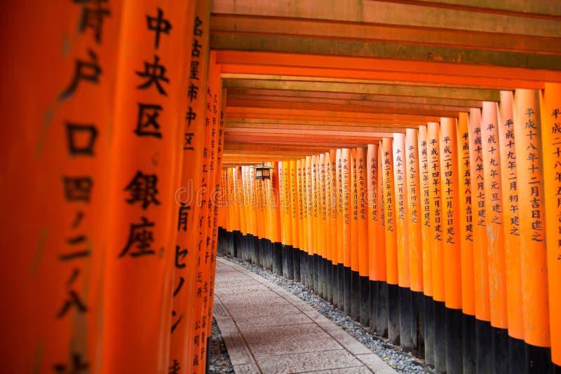 Η λάρνακα Inari Taisha Fushimi στοκ εικόνα