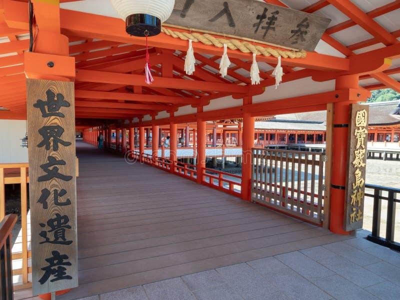 Η λάρνακα Itsukushima, Ιαπωνία στοκ φωτογραφίες