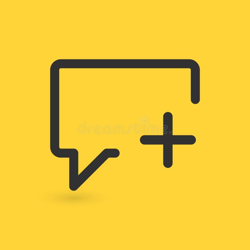 Η λεκτική φυσαλίδα προσθέτει το εικονίδιο, διανυσματική απεικόνιση που απομονώνεται στο κίτρινο υπόβαθρο ελεύθερη απεικόνιση δικαιώματος