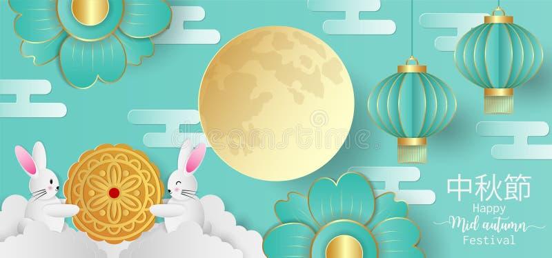 Η μέση ευχετήρια κάρτα φεστιβάλ φθινοπώρου με το χαριτωμένο κουνέλι και το φεγγάρι συσσωματώνουν με το πράσινο φανάρι στο πράσινο απεικόνιση αποθεμάτων