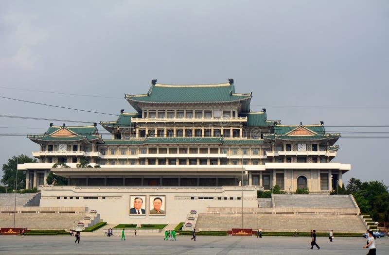 Η μεγάλη αίθουσα μελέτης, Pyongyang, Βόρεια Κορέα στοκ εικόνες