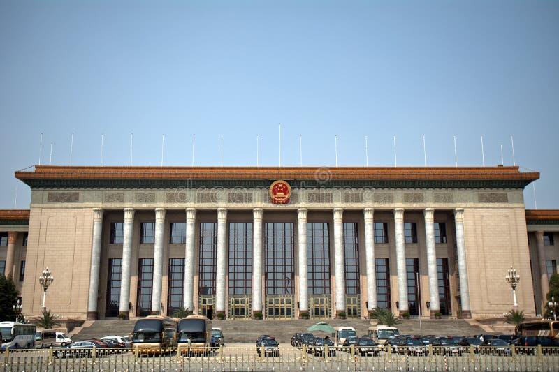 Η μεγάλη αίθουσα των ανθρώπων, Πεκίνο, Κίνα στοκ φωτογραφία με δικαίωμα ελεύθερης χρήσης
