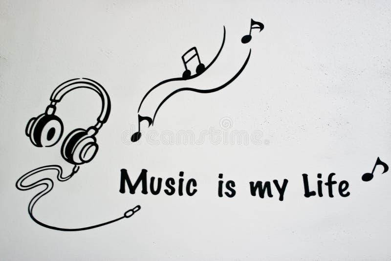 Η μουσική είναι η ζωή μου στοκ εικόνα με δικαίωμα ελεύθερης χρήσης
