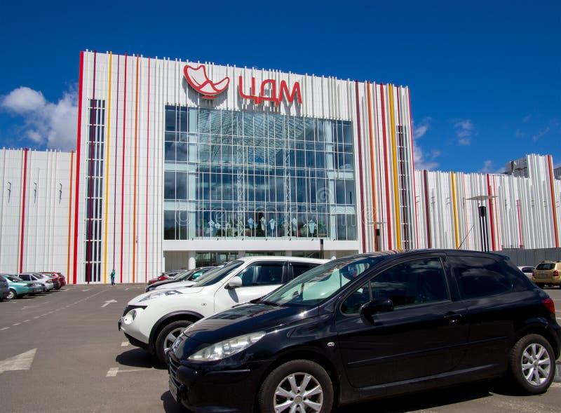 Η νέα οικοδόμηση του κέντρου `, η πόλη εγχώριων κόσμων εμπορικών κέντρων ` Voronezh στοκ εικόνες με δικαίωμα ελεύθερης χρήσης