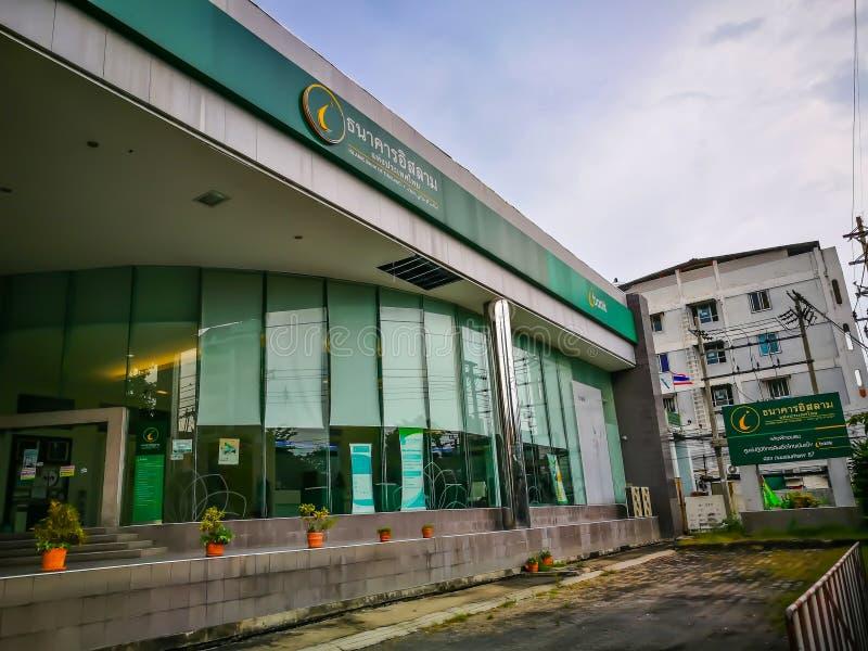 Η οικοδόμηση προσόψεων της ισλαμικής τράπεζας της Ταϊλάνδης στην περιοχή Bangkapi στοκ εικόνες