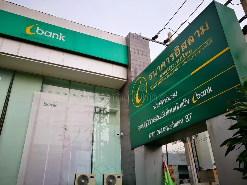 Η οικοδόμηση προσόψεων της ισλαμικής τράπεζας της Ταϊλάνδης στην περιοχή Bangkapi στοκ εικόνα με δικαίωμα ελεύθερης χρήσης