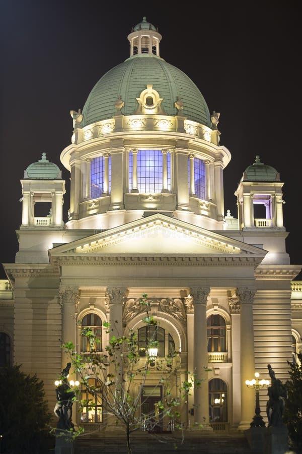 Η οικοδόμηση της σερβικής Εθνικής Βουλής στοκ εικόνες
