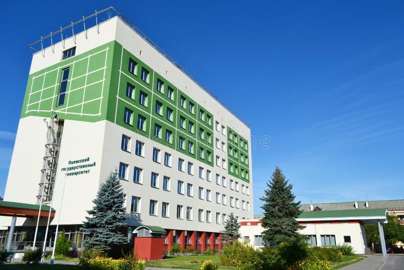 Η οικοδόμηση του κρατικού Polesie πανεπιστημίου στοκ φωτογραφία με δικαίωμα ελεύθερης χρήσης