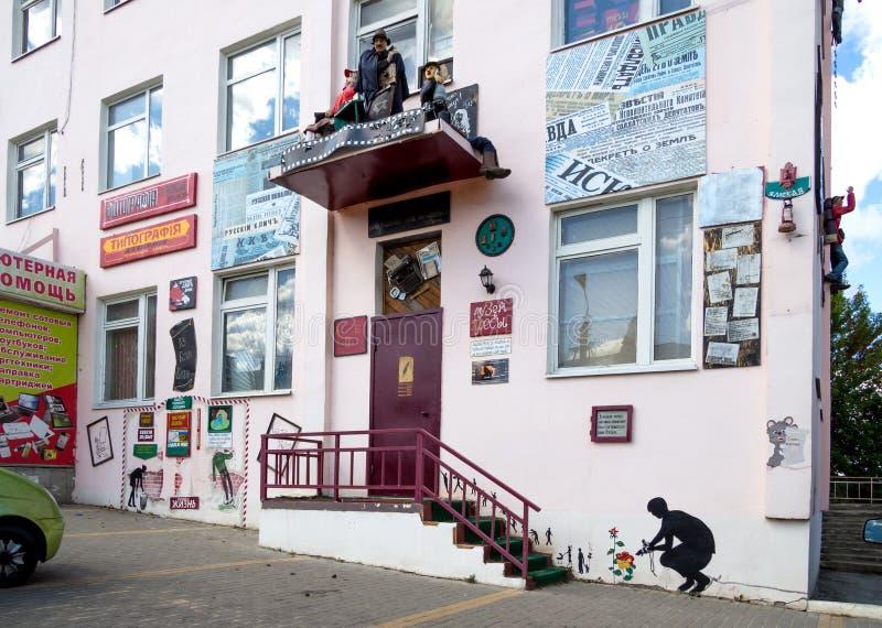 Η οικοδόμηση του περιφερειακού μουσείου του Τύπου, η πόλη Zadonsk στοκ εικόνα