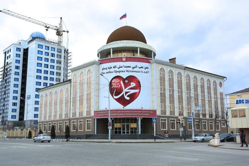 Η οικοδόμηση του δικαστικού τμήματος στην τσετσένια Δημοκρατία του Γκρόζνυ στοκ εικόνες
