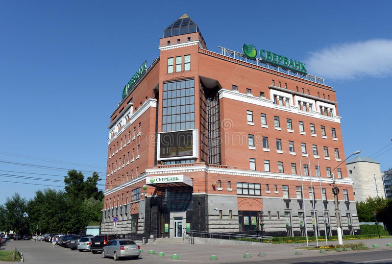 Η οικοδόμηση του κεντρικού γραφείου Sberbank της Ρωσίας σε Barnaul στοκ εικόνες με δικαίωμα ελεύθερης χρήσης