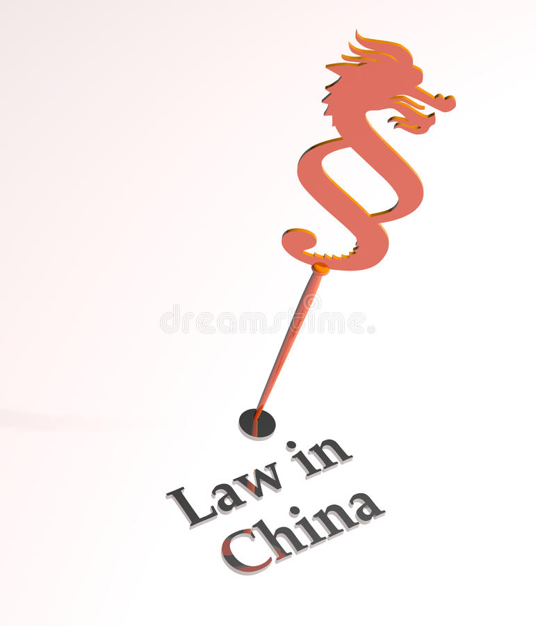 Η παράγραφος δράκων: Νόμος στην Κίνα τρισδιάστατη στοκ φωτογραφία με δικαίωμα ελεύθερης χρήσης