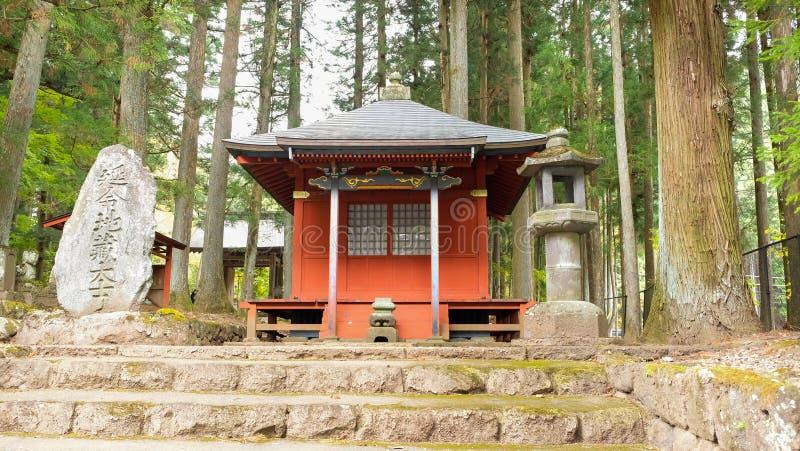 Η παλαιά λάρνακα σε Nikko, Ιαπωνία στοκ φωτογραφίες