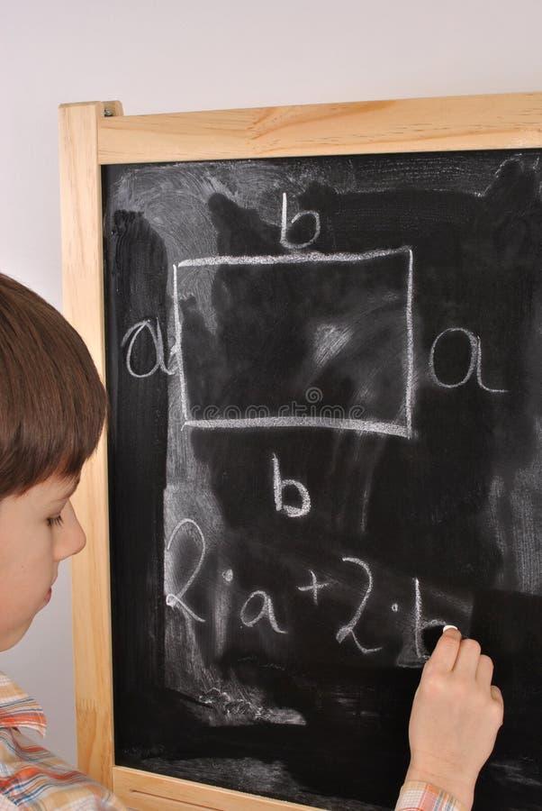 Η περίμετρος του ορθογωνίου στοκ φωτογραφία με δικαίωμα ελεύθερης χρήσης