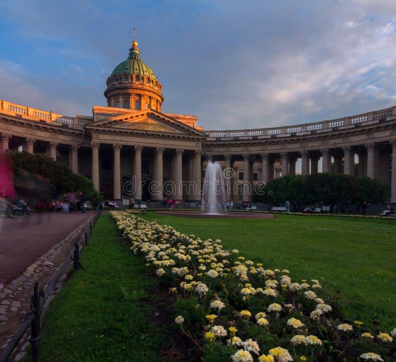Η πηγή στο Kazan καθεδρικό ναό στοκ εικόνες
