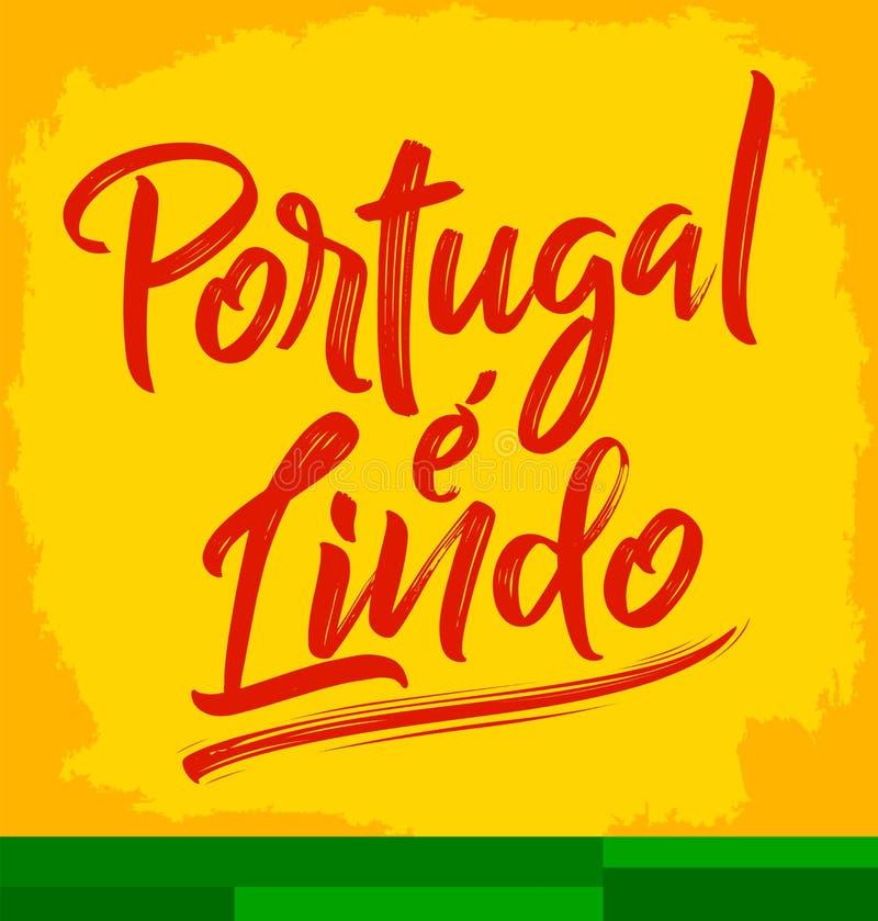 Η Πορτογαλία ε Lindo, Πορτογαλία είναι όμορφο πορτογαλικό κείμενο, διανυσματική γράφοντας απεικόνιση διανυσματική απεικόνιση