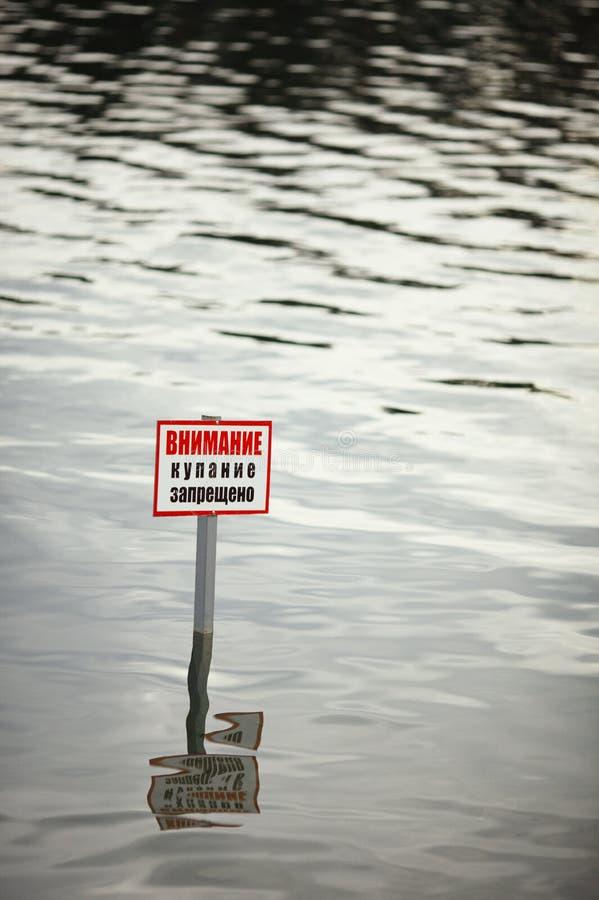 Η προσοχή, κολύμβηση είναι απαγορευμένη στοκ φωτογραφίες