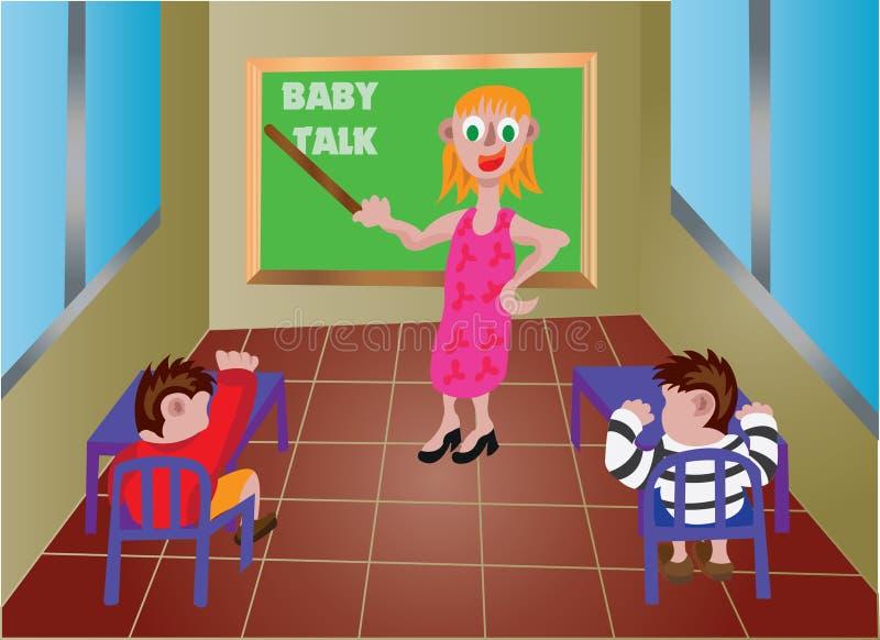 Η πρώτη κατηγορία μωρών μου ελεύθερη απεικόνιση δικαιώματος
