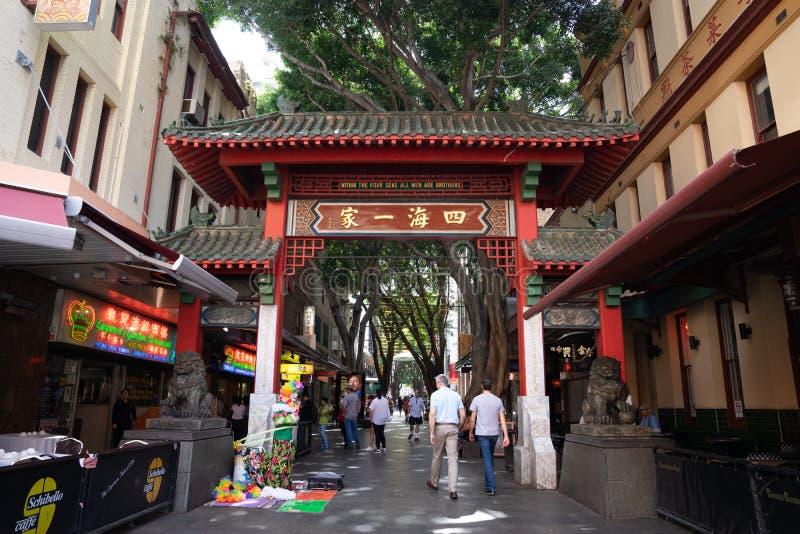 Η πύλη αψίδων της πόλης της Κίνας στοκ φωτογραφία με δικαίωμα ελεύθερης χρήσης