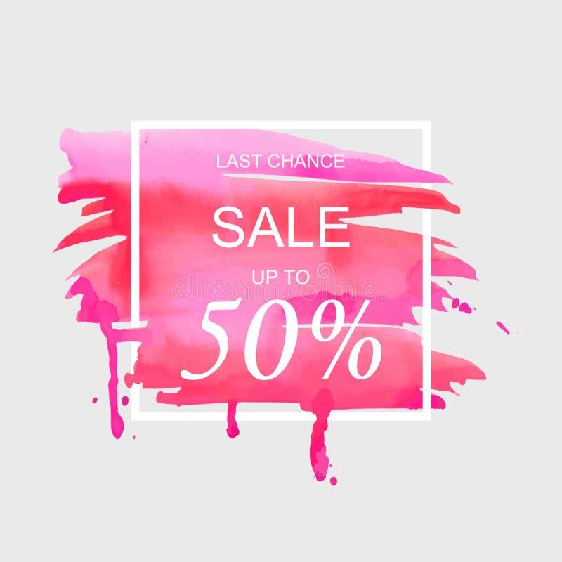 Η πώληση μέχρι 50 τοις εκατό από το σημάδι πέρα από το κτύπημα watercolor βουρτσών τέχνης χρωματίζει την αφηρημένη διανυσματική α ελεύθερη απεικόνιση δικαιώματος
