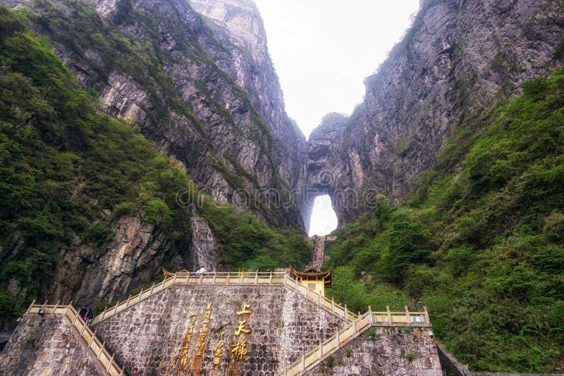 Η σπηλιά Tianmen μέσα το εθνικό πάρκο στοκ εικόνα