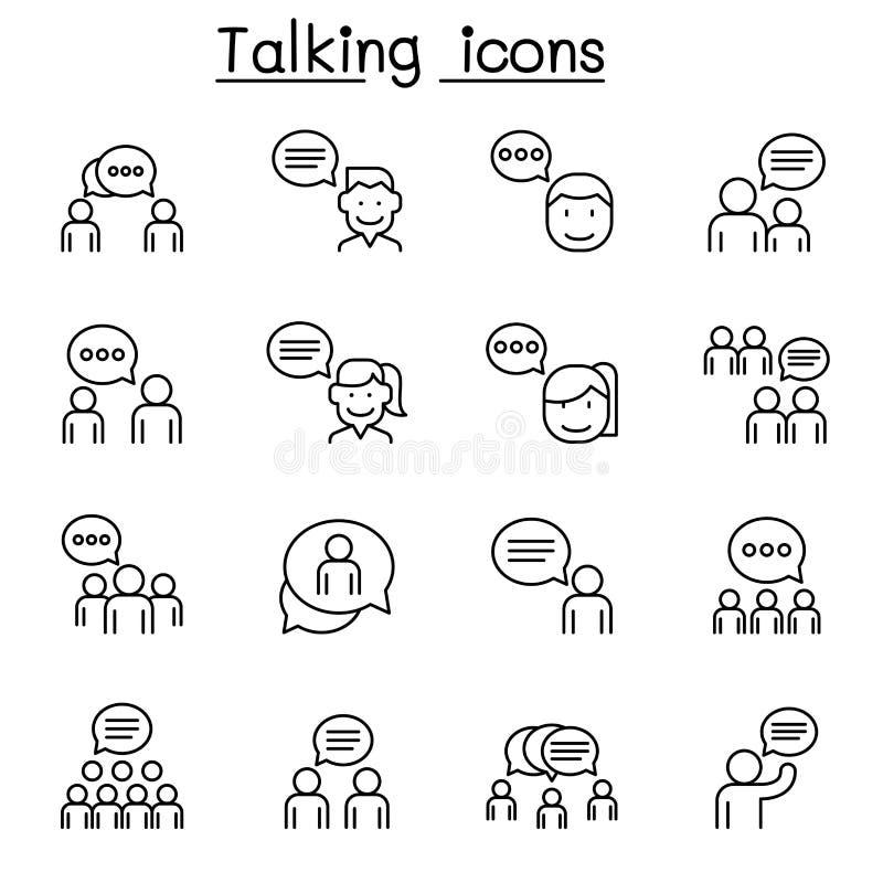 Η συζήτηση, ομιλία, συζήτηση, εικονίδιο διαλόγου έθεσε στο λεπτό ύφος γραμμών απεικόνιση αποθεμάτων