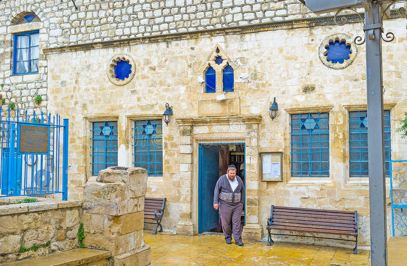Η συναγωγή Ασκεναζιτών του Ari σε Safed στοκ φωτογραφίες με δικαίωμα ελεύθερης χρήσης