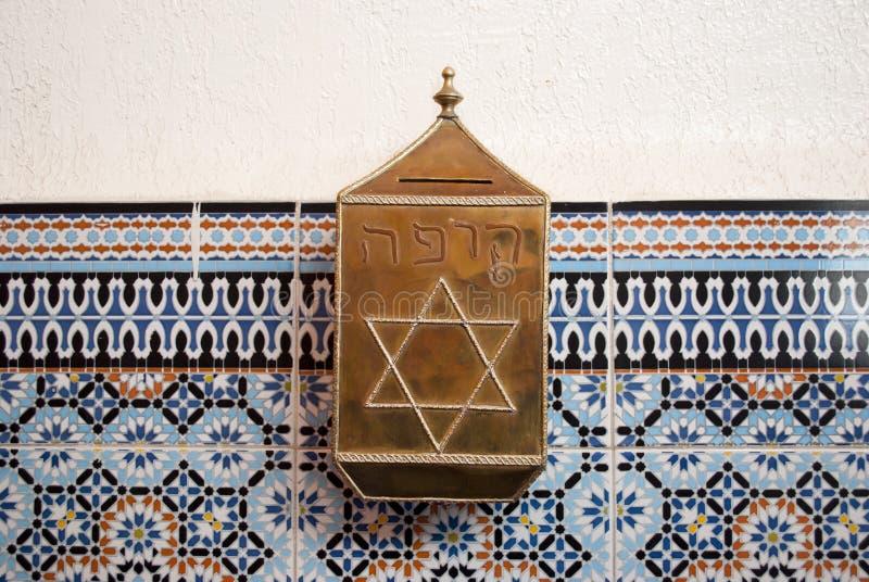 Moneybox στη συναγωγή του Μαρακές στοκ φωτογραφίες