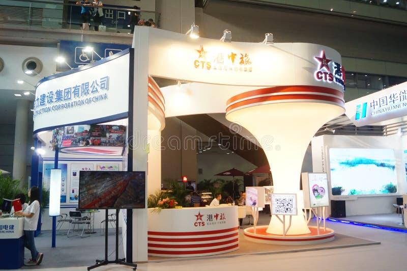 Η τέταρτη σύνοδος της έκθεσης ανταλλαγής προγράμματος φιλανθρωπίας της Κίνας στο κέντρο Συνθηκών και έκθεσης Shenzhen στοκ εικόνα