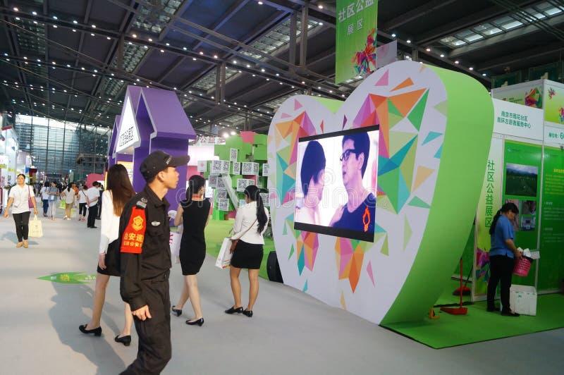 Η τέταρτη σύνοδος της έκθεσης ανταλλαγής προγράμματος φιλανθρωπίας της Κίνας στο κέντρο Συνθηκών και έκθεσης Shenzhen στοκ φωτογραφίες
