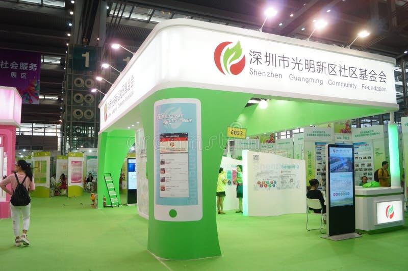 Η τέταρτη σύνοδος της έκθεσης ανταλλαγής προγράμματος φιλανθρωπίας της Κίνας στο κέντρο Συνθηκών και έκθεσης Shenzhen στοκ φωτογραφίες με δικαίωμα ελεύθερης χρήσης
