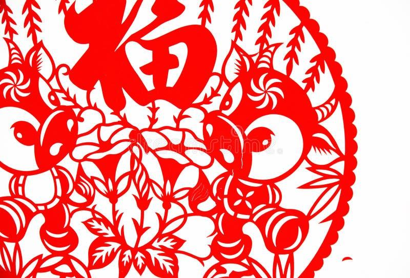η τέχνη κινέζικα έκοψε το έγ&ga ελεύθερη απεικόνιση δικαιώματος