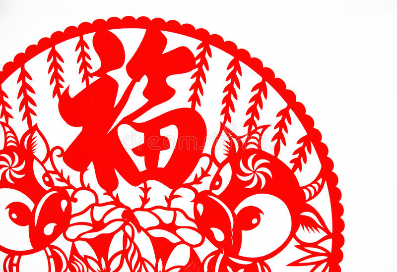 η τέχνη κινέζικα έκοψε το έγ&ga στοκ φωτογραφία με δικαίωμα ελεύθερης χρήσης