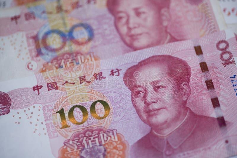 Η Τράπεζα της Κίνας 100 των ανθρώπων yuan νόμισμα, οικονομία, RMB, χρηματοδότηση, επένδυση, επιτόκιο, συναλλαγματική ισοτιμία, κυ στοκ εικόνα με δικαίωμα ελεύθερης χρήσης