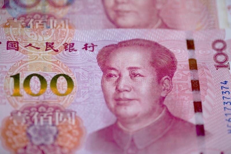 Η Τράπεζα της Κίνας 100 των ανθρώπων yuan νόμισμα, οικονομία, RMB, χρηματοδότηση, επένδυση, επιτόκιο, συναλλαγματική ισοτιμία, κυ στοκ φωτογραφίες