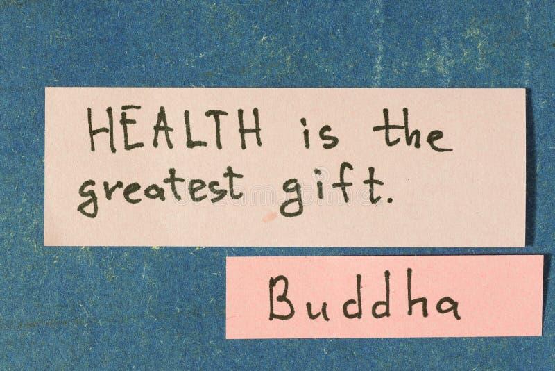 Η υγεία είναι στοκ εικόνα